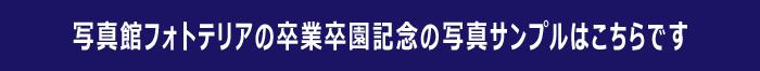 20150814-photosample_hatsuzekku.jpg