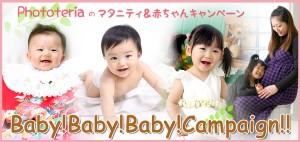 20150902-cp_omiya_mata_20121-300x142.jpg